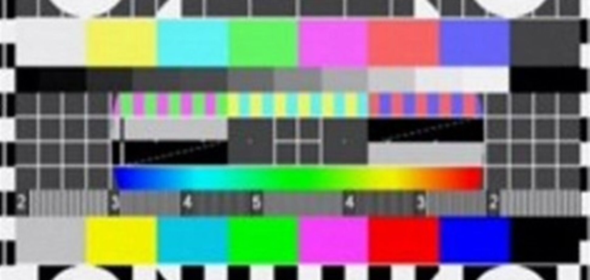 УТ: «управляемое» телебачення