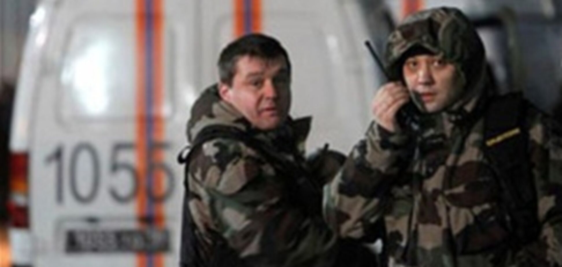 Четвертого подозреваемого по делу о теракте в 'Домодедово' арестовали