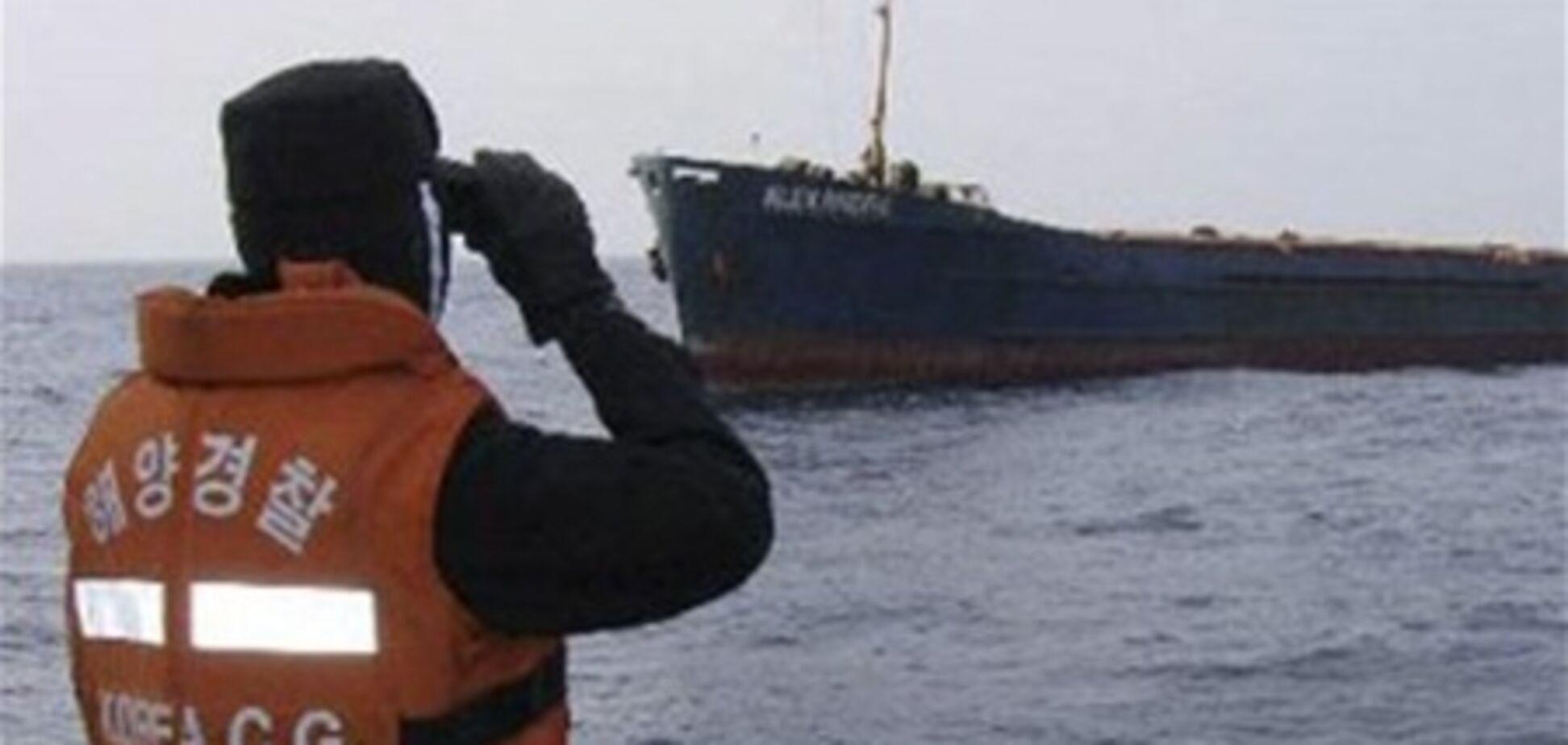 Корейська автокомпанія виявилася винною в загибелі російського судна