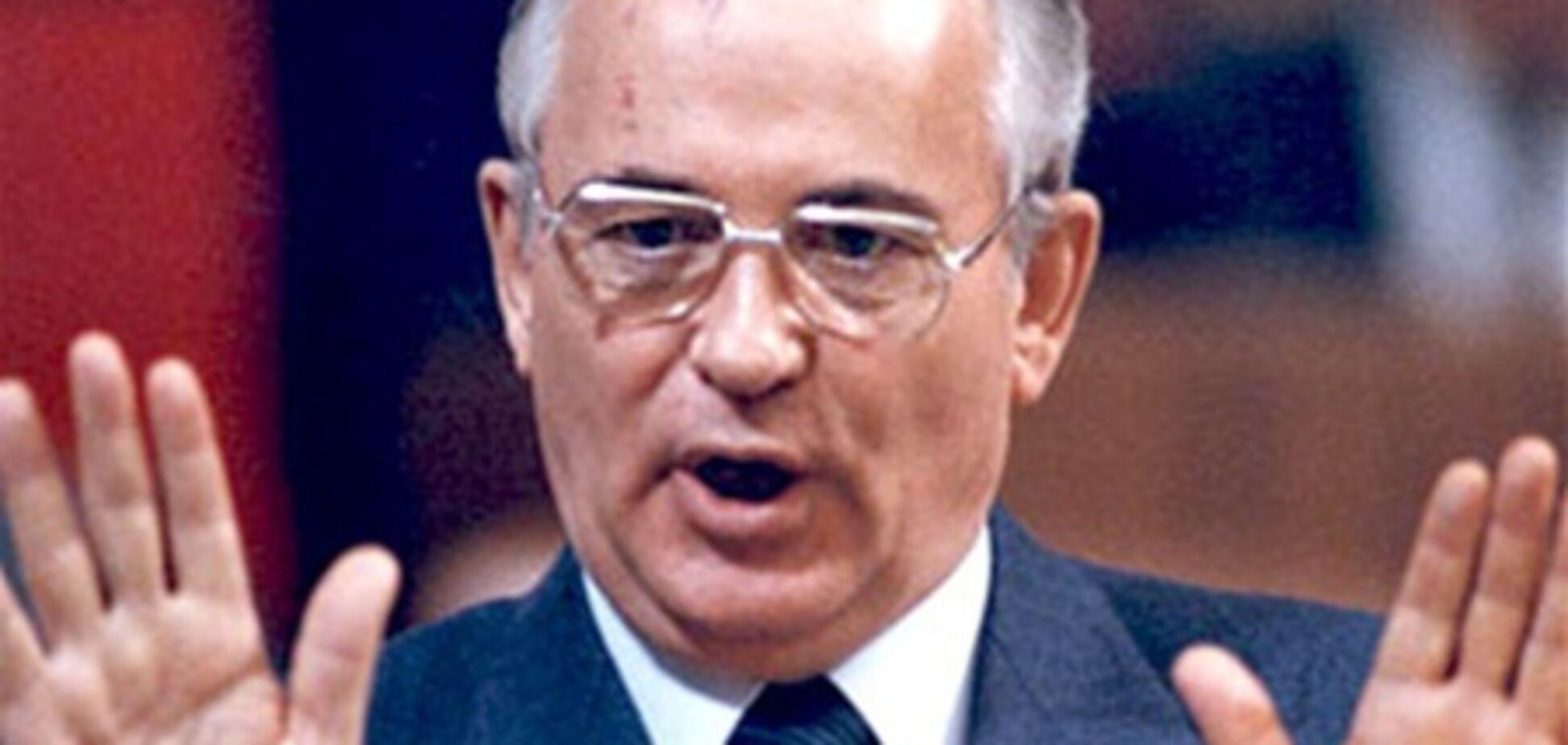 Таємна любов до Горбачова