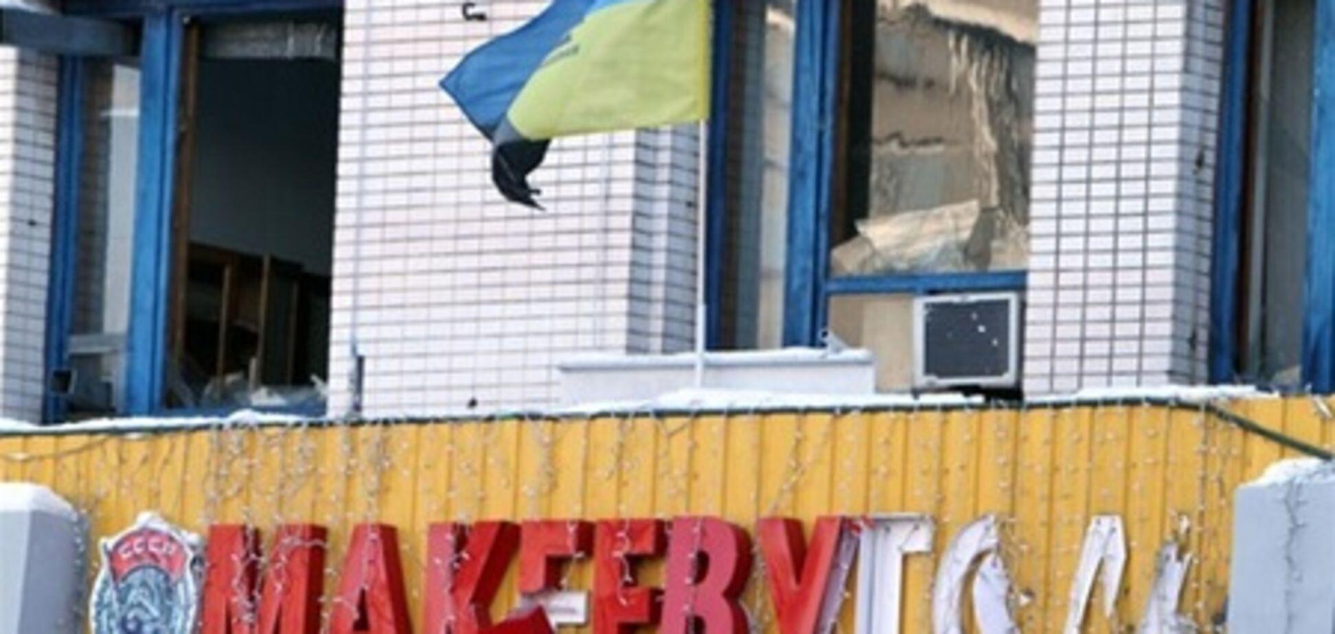 Затримано підозрюваних у вибухах в Макіївці