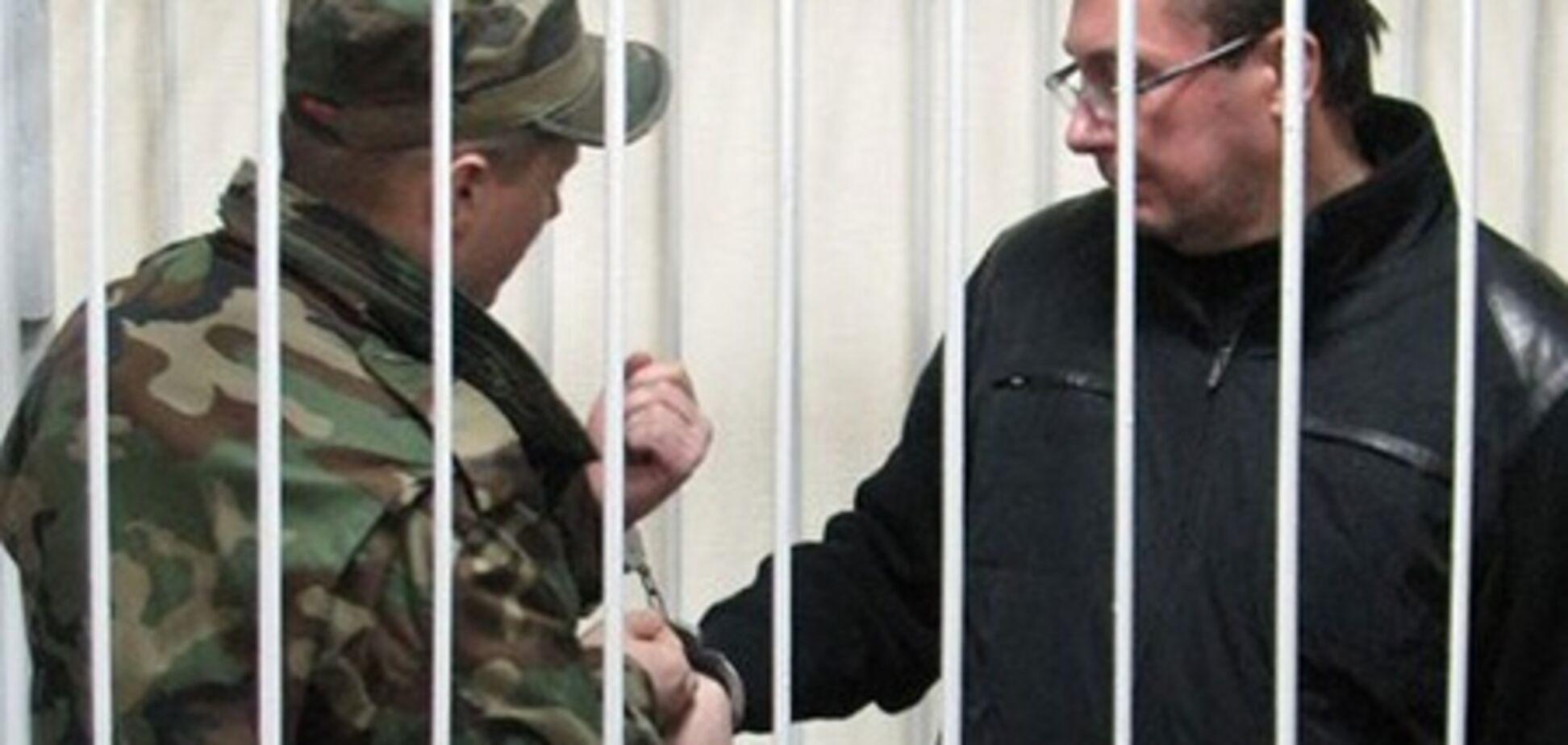 Печерський суд вирішує подальшу долю Луценка