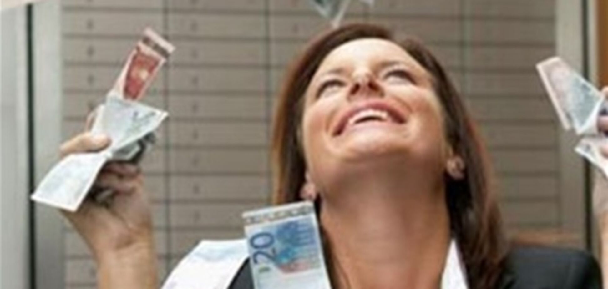 За струнку фігуру клієнти отримують гроші від банку
