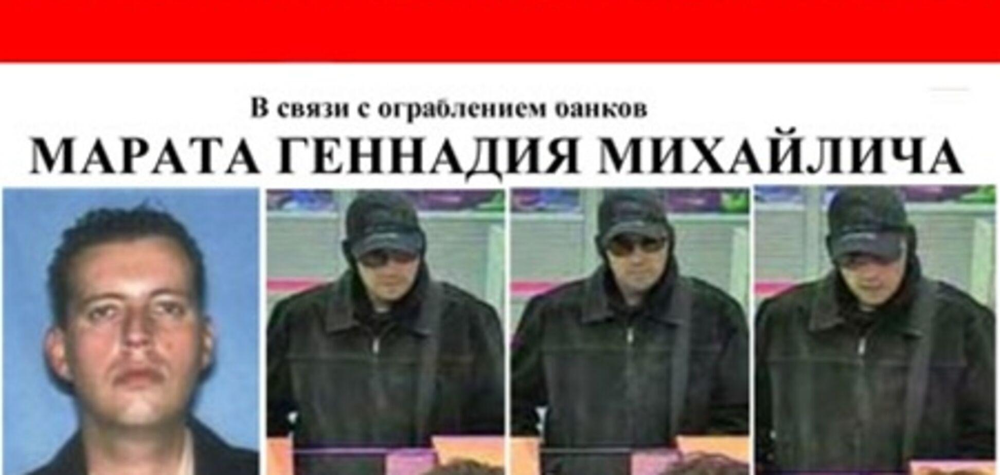 Украинец оказался самым разыскиваемым преступником США