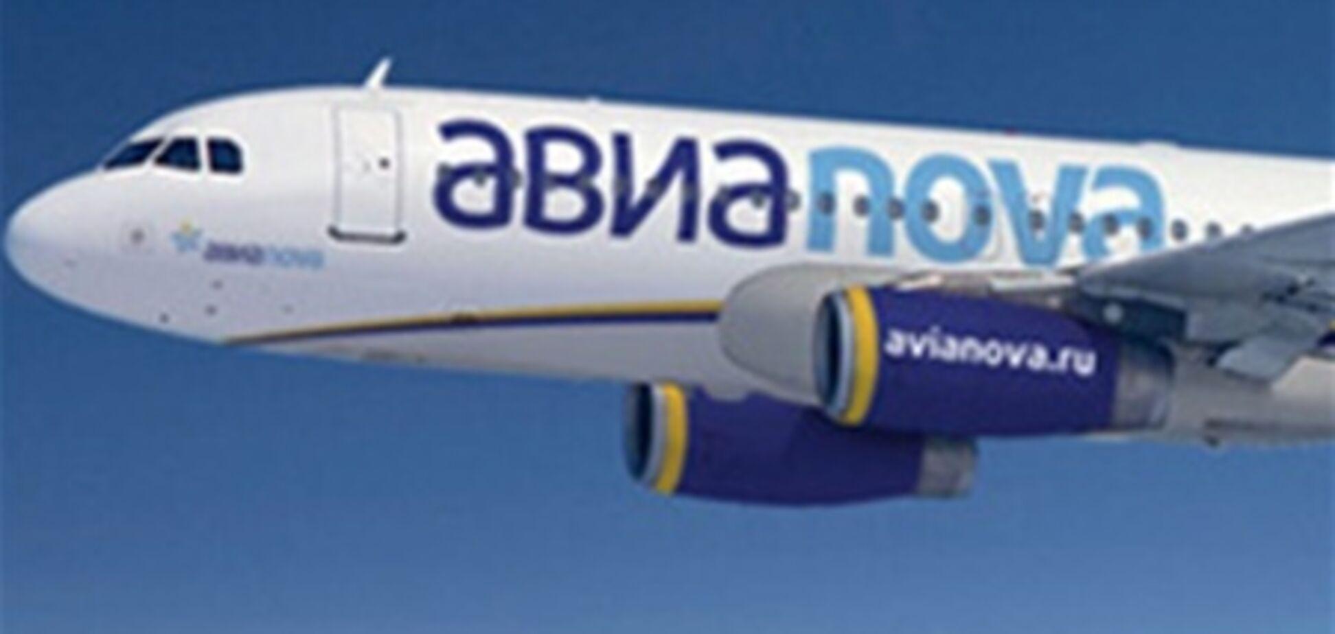 Российская авиакомпания развлечет пассажиров клоунами