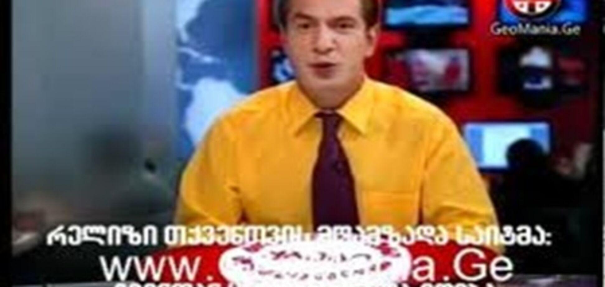 LIVE. Я твою маму е** Володя Путин. Грузинское ТВ. Новости. ВИДЕО