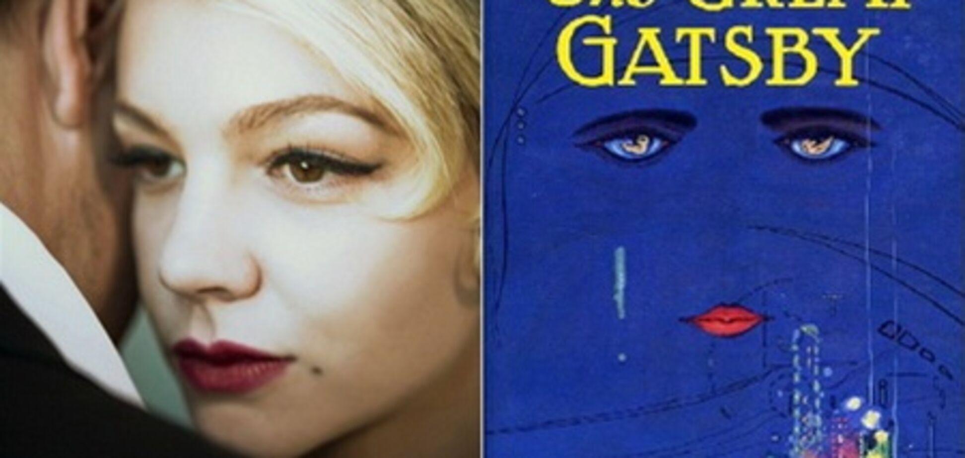 Съемки «Великого Гэтсби» 3D начнутся в августе