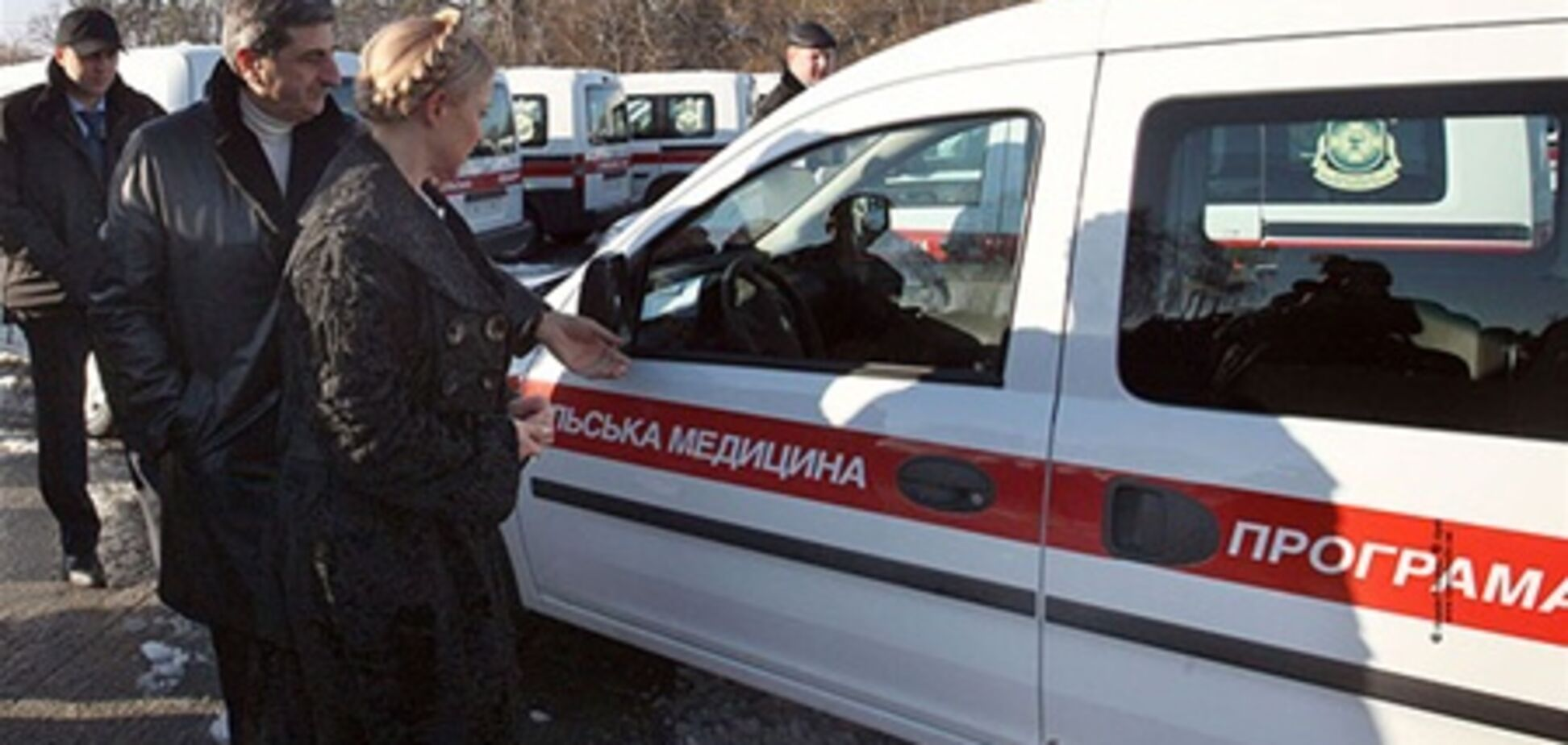 Генпрокуратура шиє нардепа Васадзе до справи Тимошенко