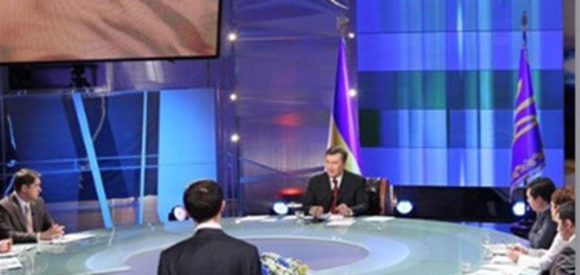 Телеміст з Януковичем спровокував бійку