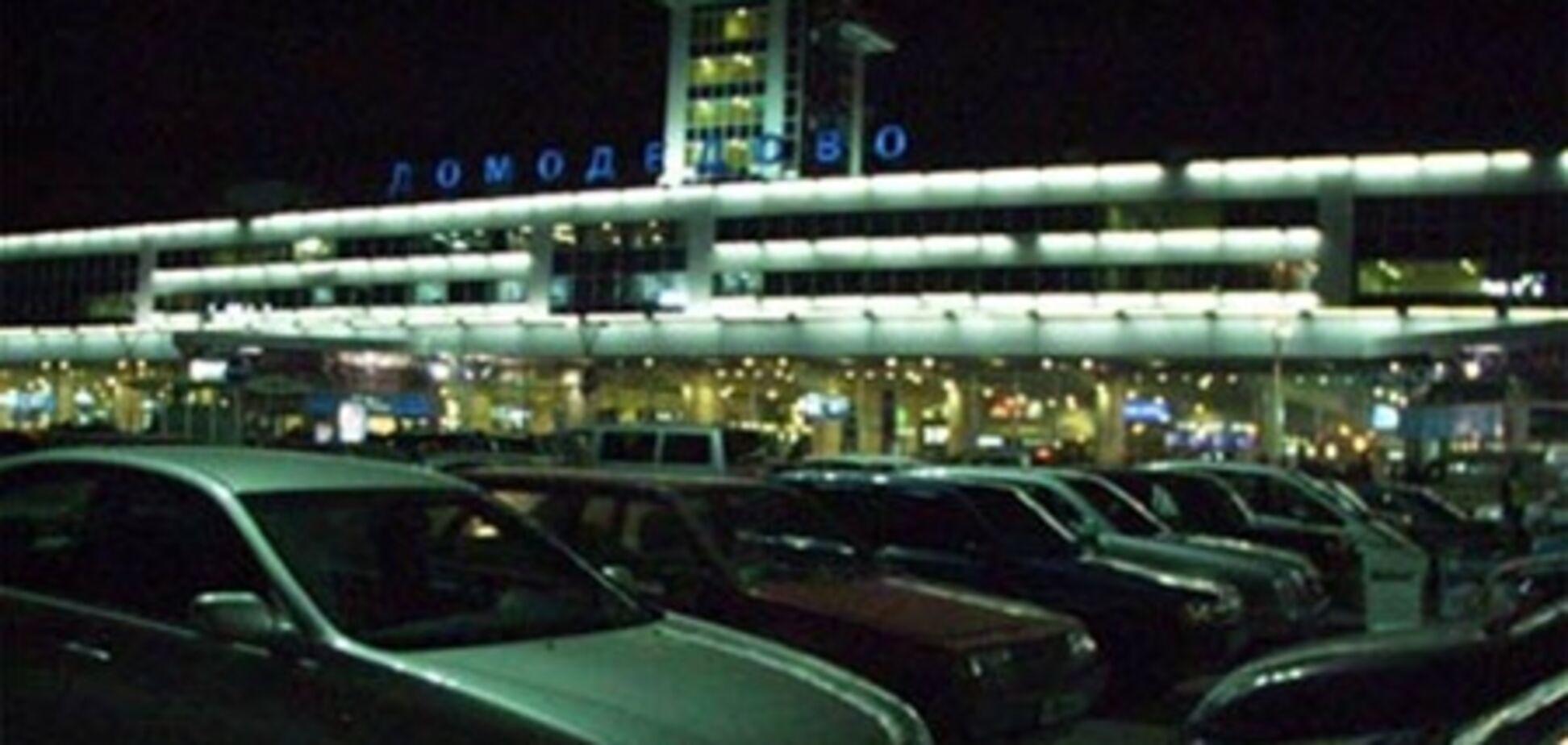 Жертву теракта в Домодедово оставили без лечения и без денег