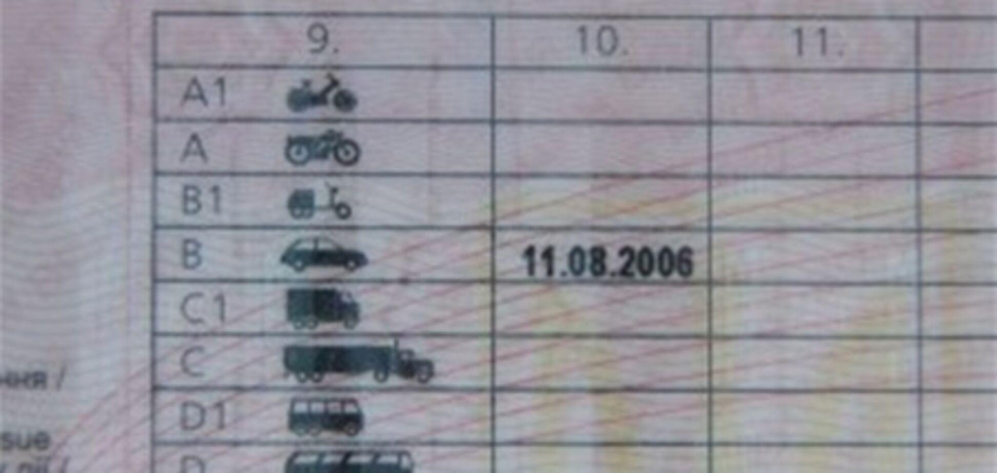 МВД советует водителям поменять права, чтобы избежать неловких ситуаций