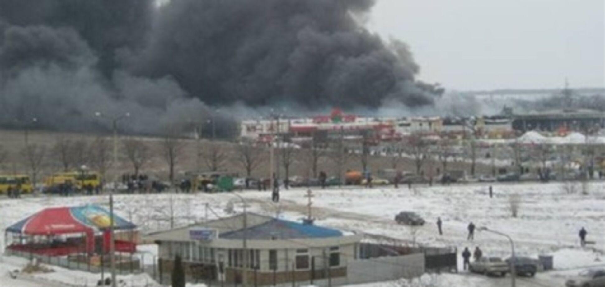 Пожежа в гіпермаркеті 'Нова лінія' в Запоріжжі ліквідовано