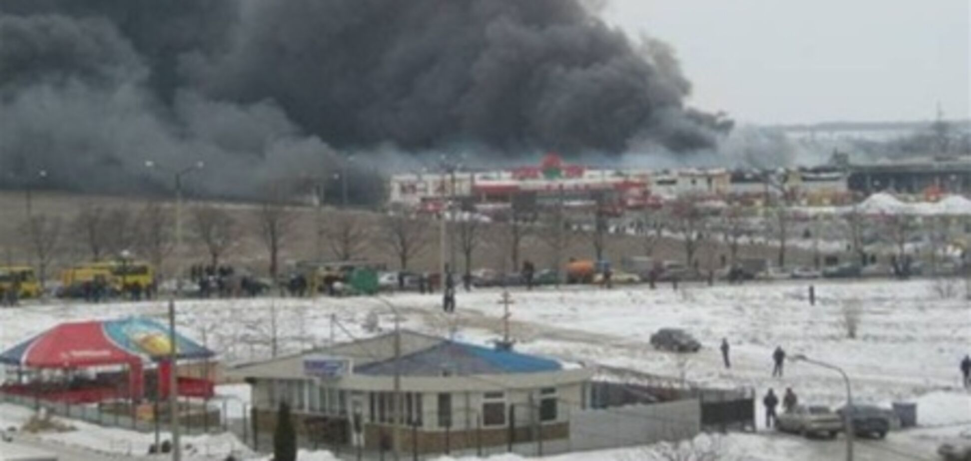 Пожежа в Запоріжжі. Причини