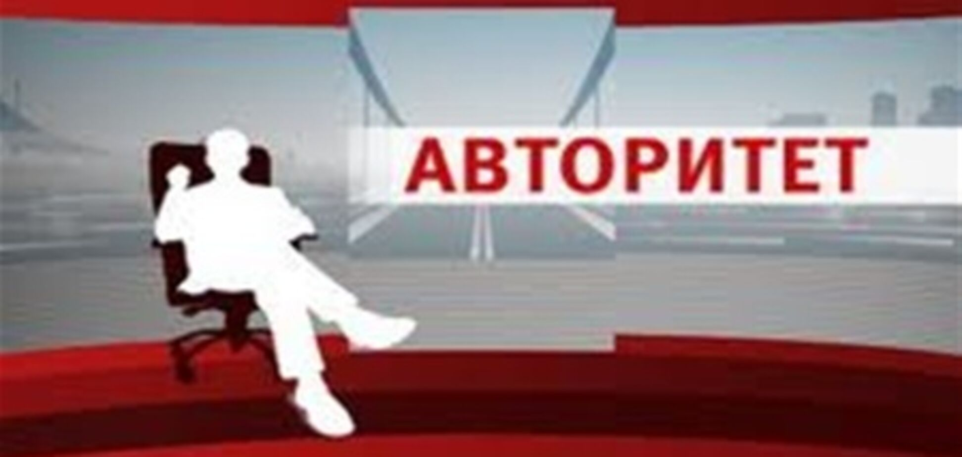 Вбивцю одеського 'авторитета' 'Волохате' затримали у Придністров'ї