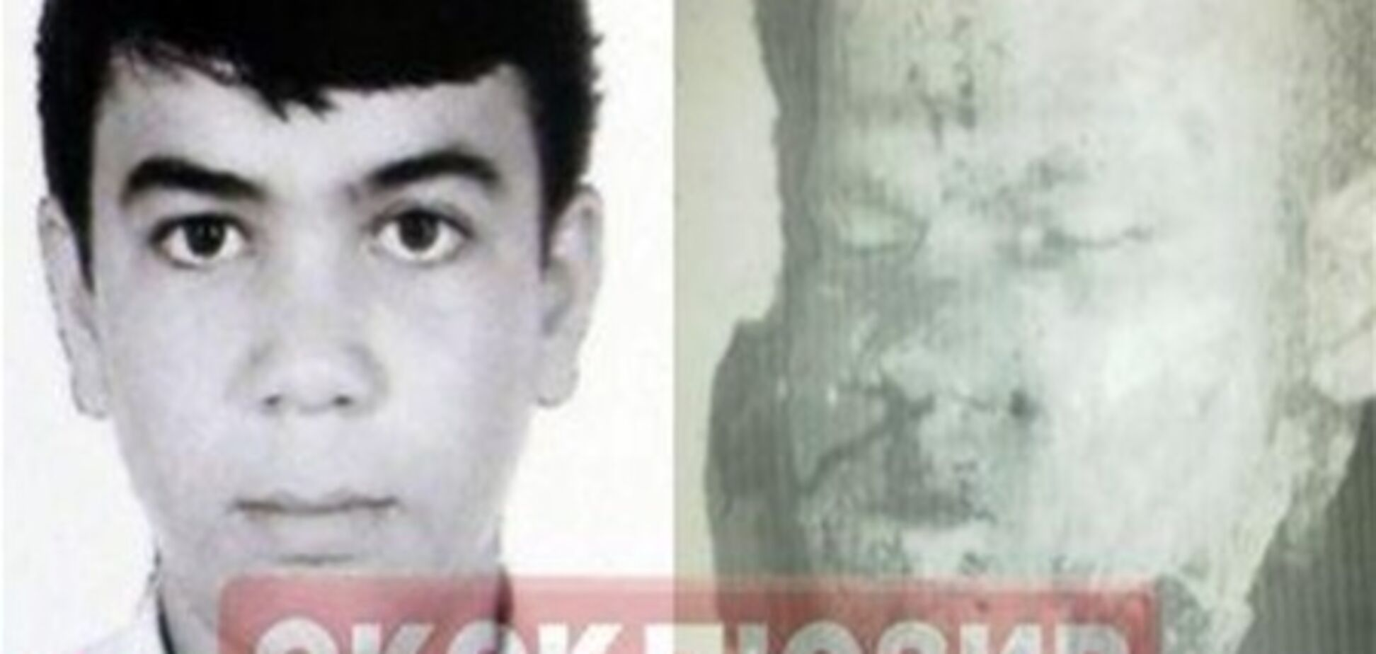 Журналісти дізналися багато з минулого терориста 'Домодєдово'. ФОТО