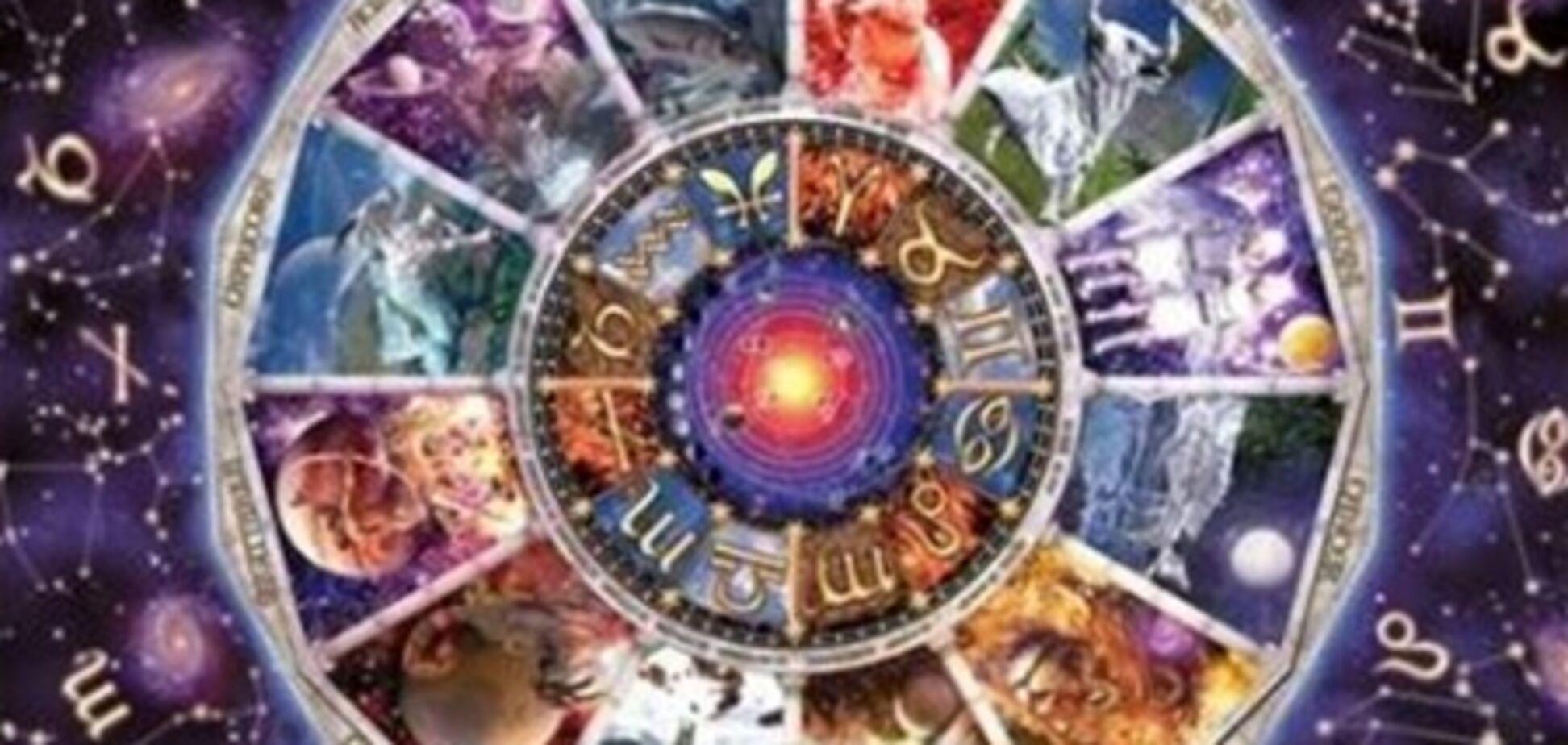 Астрологія - мати всіх наук