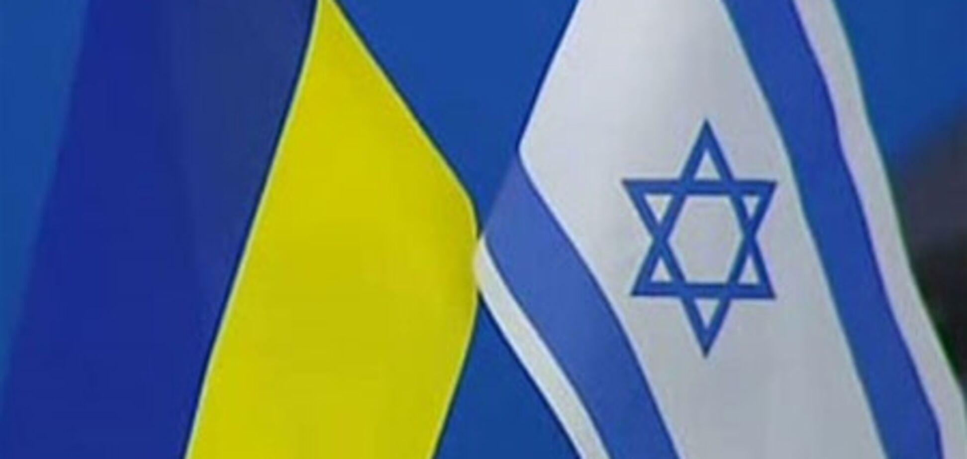 С сегодняшнего дня украинцы смогут ездить в Израиль без виз