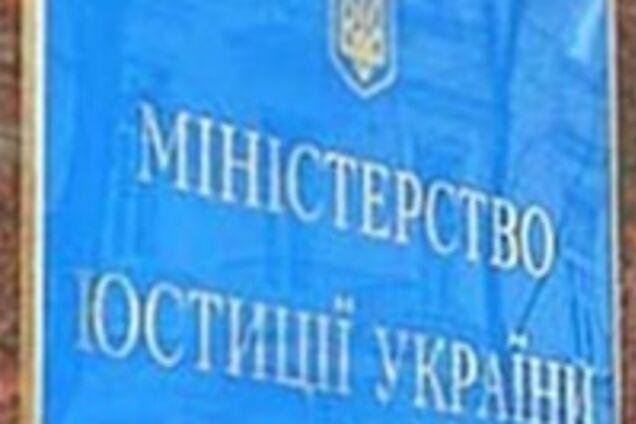 Гражданское партнерство ЛГБТ: Минюст пошел на попятную