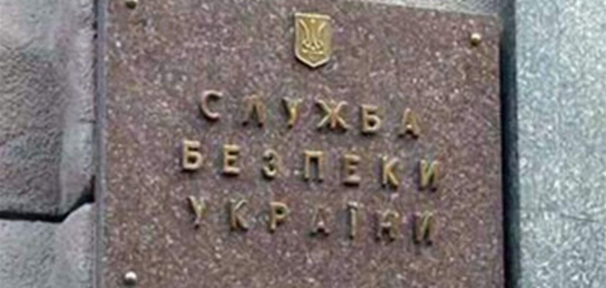 У МВС почали розслідувати справу про зникнення в Україні палестинського громадянина