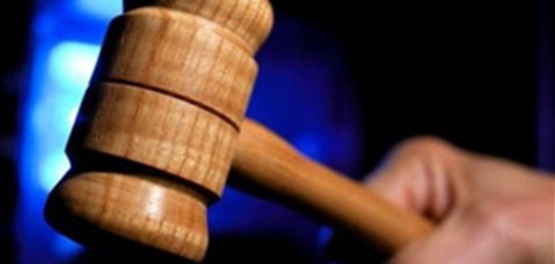 Активісту 'Тризуба' дали 2 роки тюрми