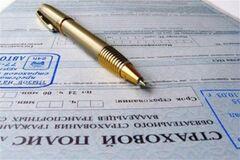 Київська незалежна профспілка журналістів продати не за дорого?
