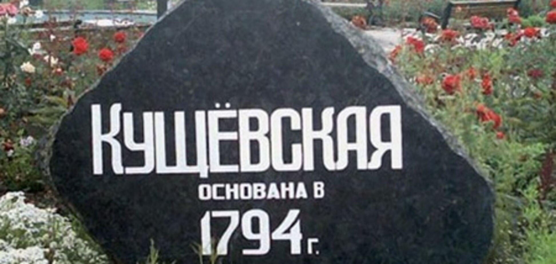 Двох суддів з Кущевській, пов'язаних з бандою, поновили на посаді