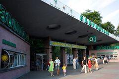 На экс-руководителей Киевского зоопарка завели уголовные дела