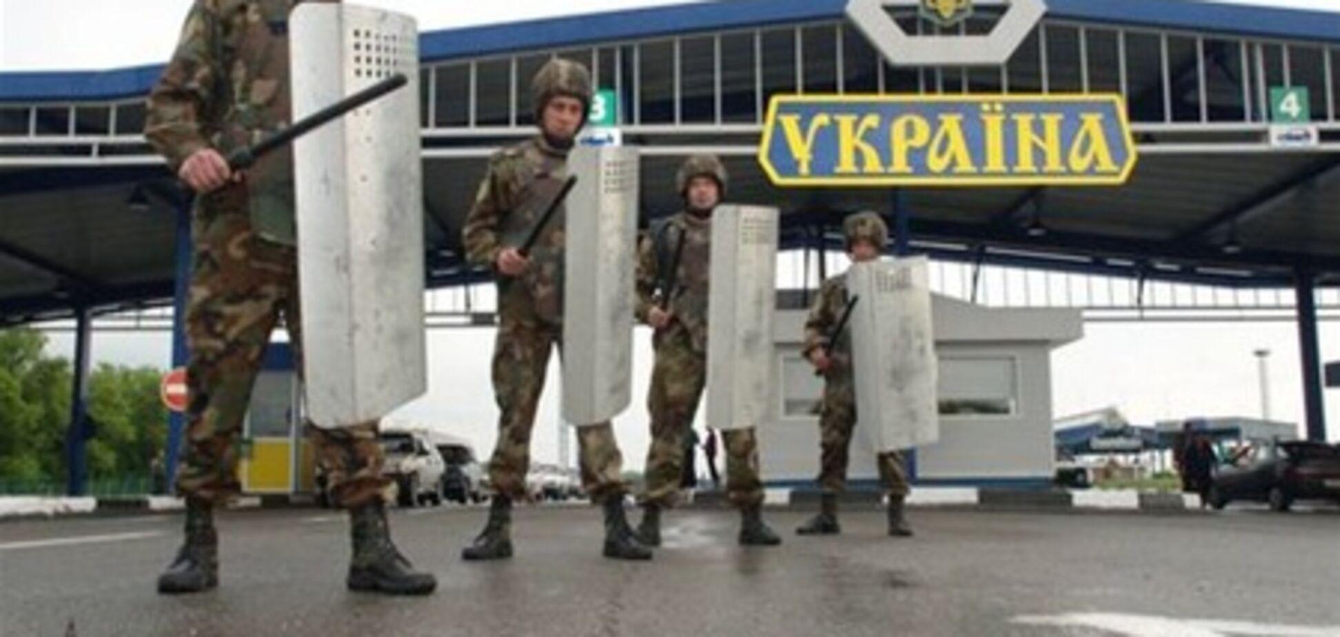 Українські прикордонники побили афганських біженців