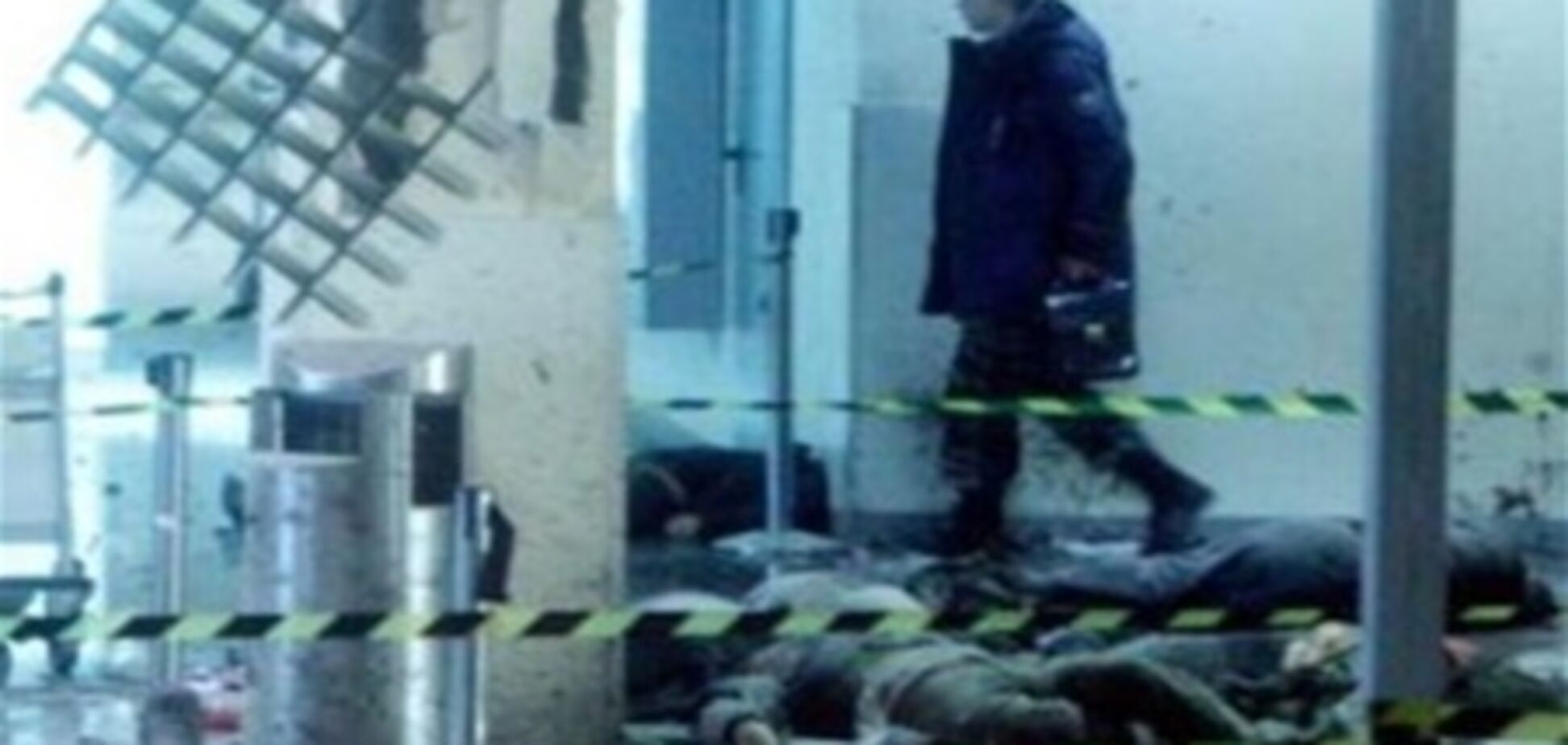 У справі про вибух в 'Домодєдово' з'явилася нова несподівана версія