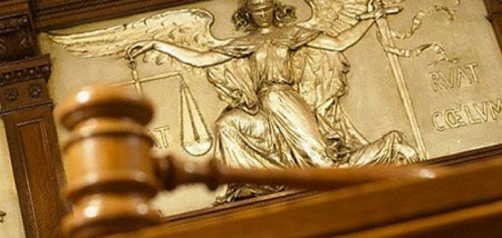 Суд скасував передачу острова на Дністрі підприємцю