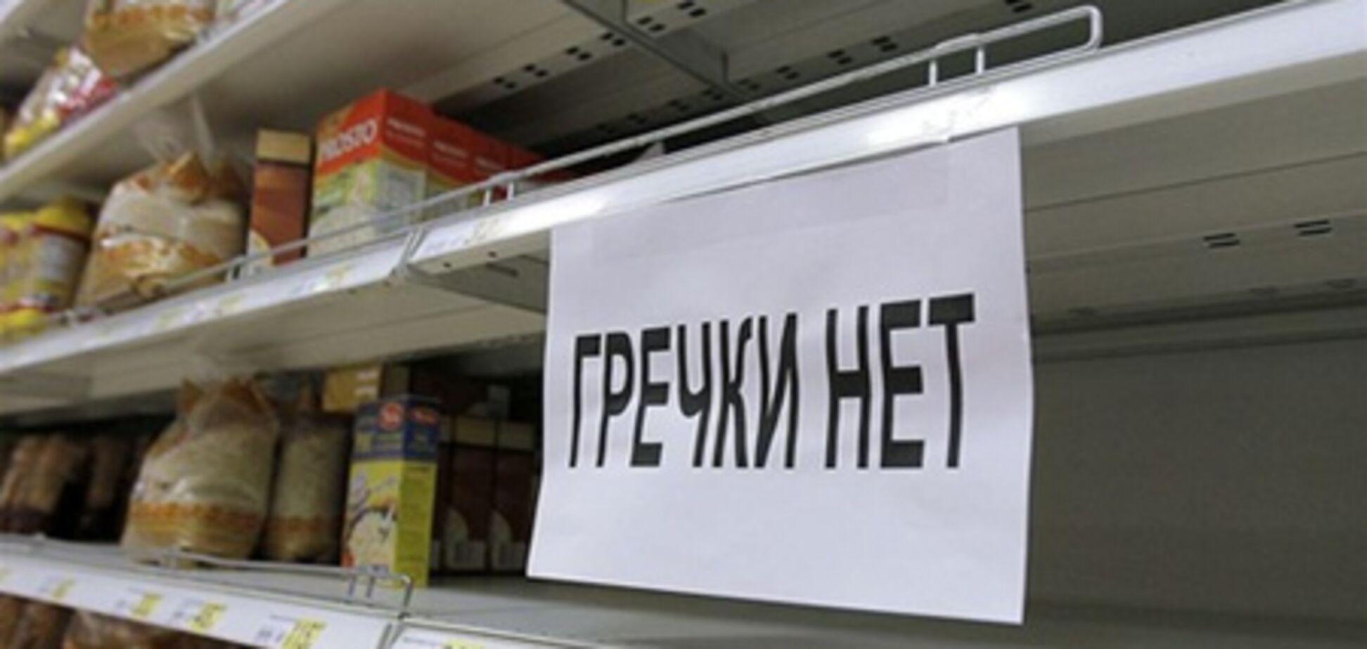 Про голод і світових цінах на продукти