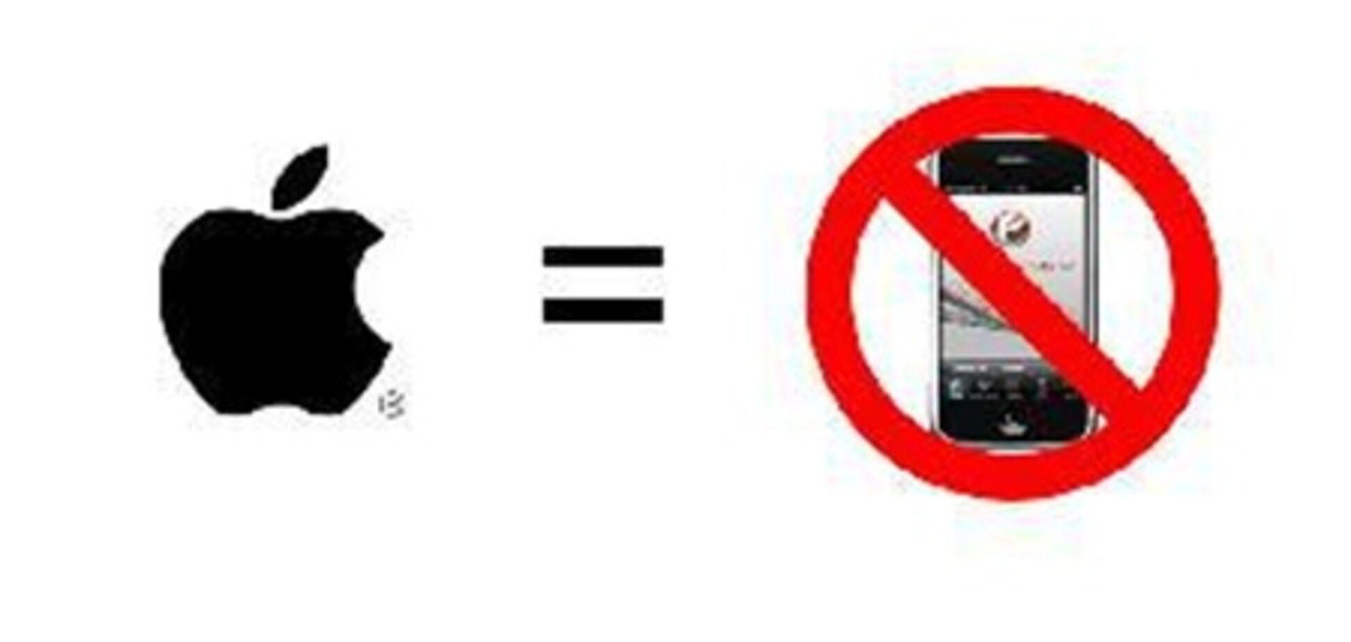 Apple отказалась от приложения, которое способно 'вылечить' гомосексуализм