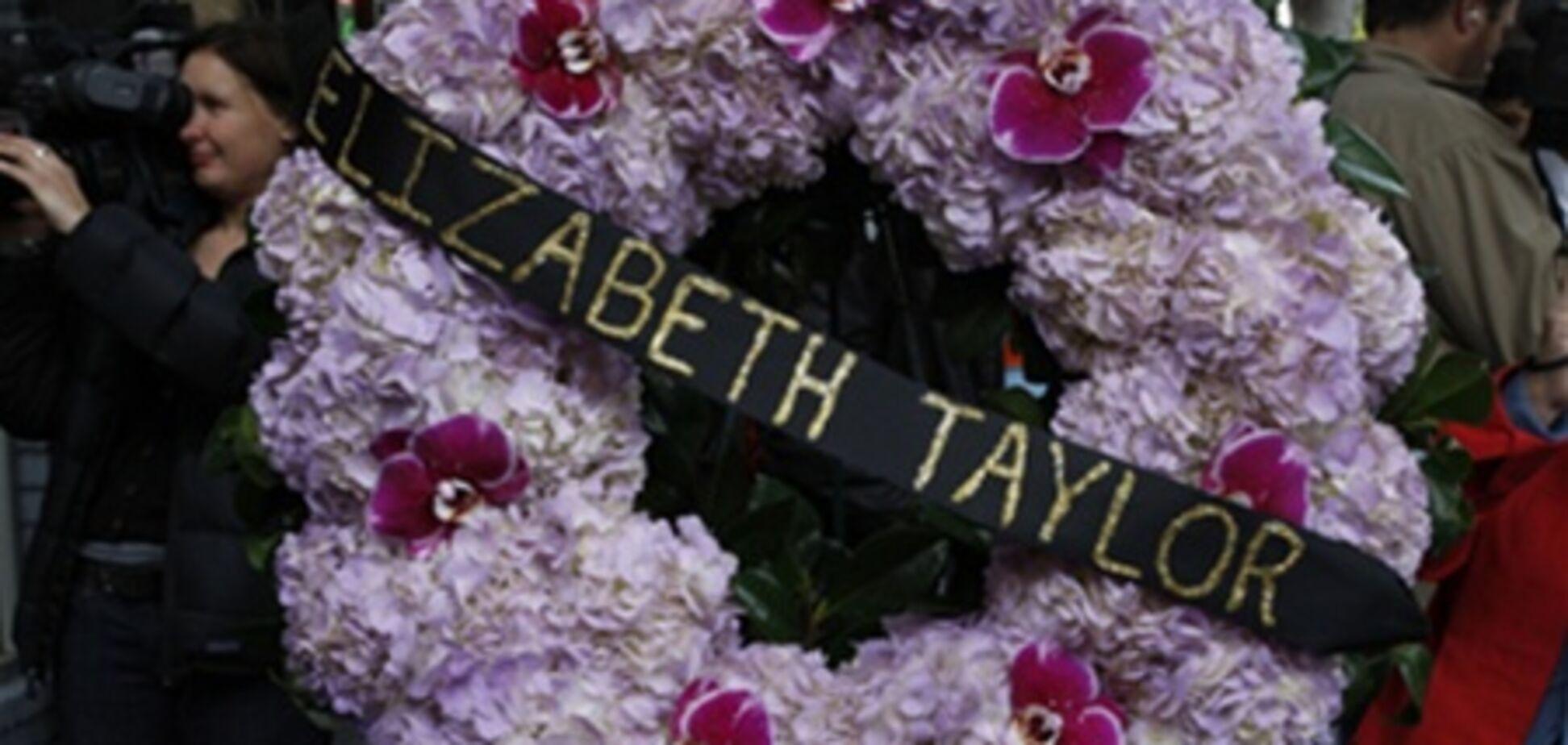 Элизабет Тейлор 'опоздала' на собственные похороны