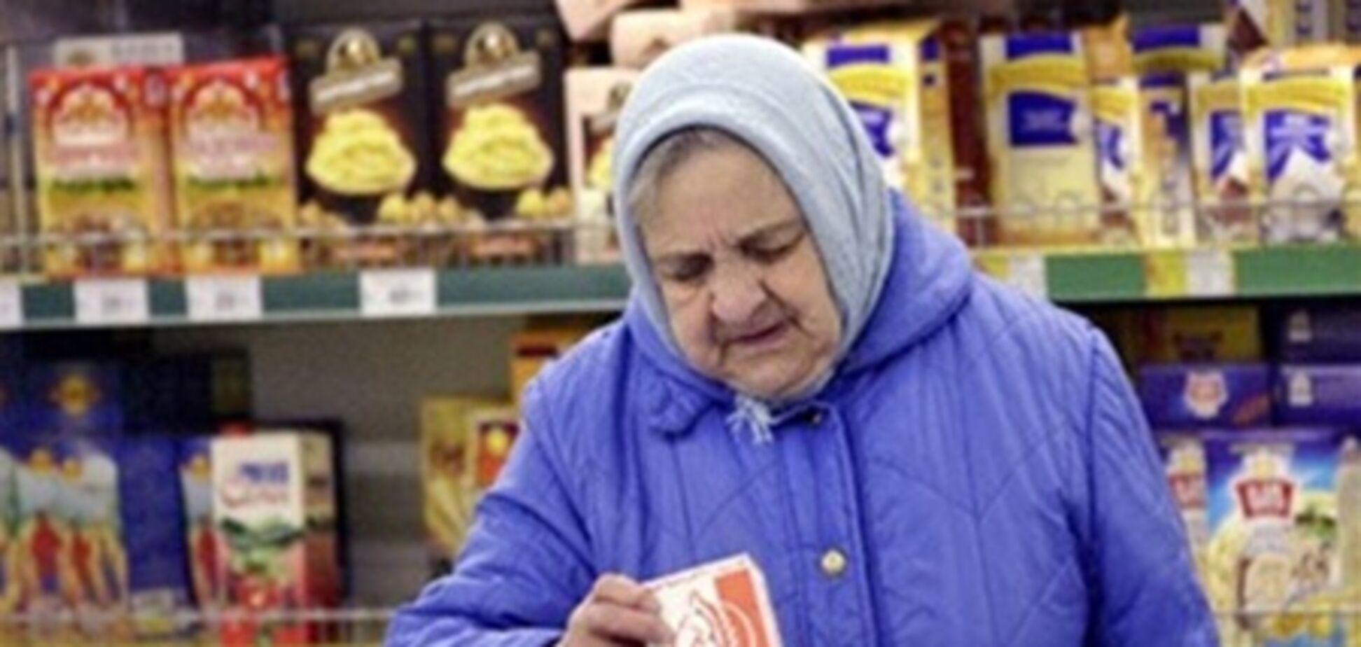 Ценовой шок по-киевски: прогнозы не утешительны