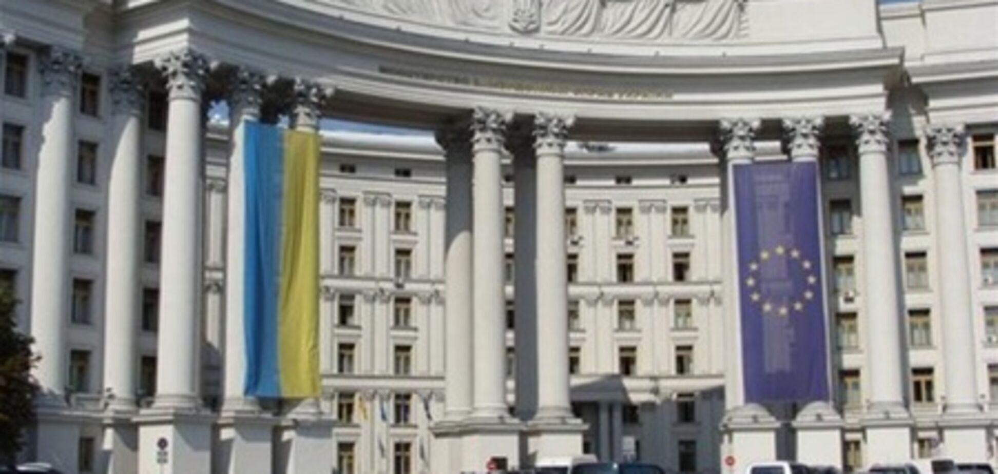 Головою Громадської ради при МЗС обрано пастора 'Посольства Божого'