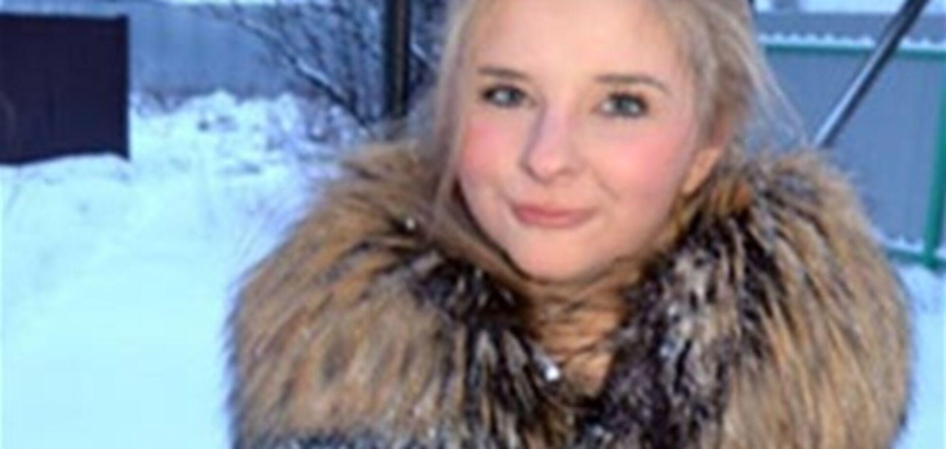 Армія і спецслужби шукають 16-річну дочку топ-менеджера 'Лукойлу'