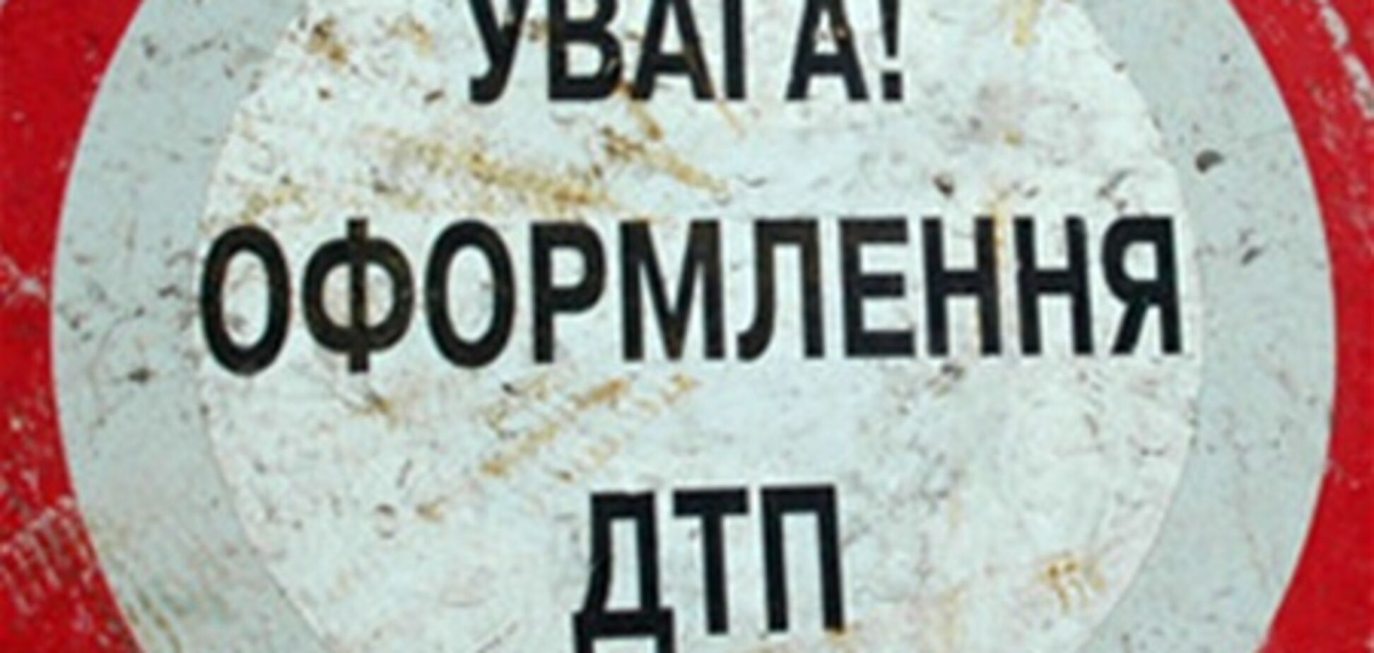 Трагедія на Харківщині: маршрутка з пасажирами врізалася у вантажівку