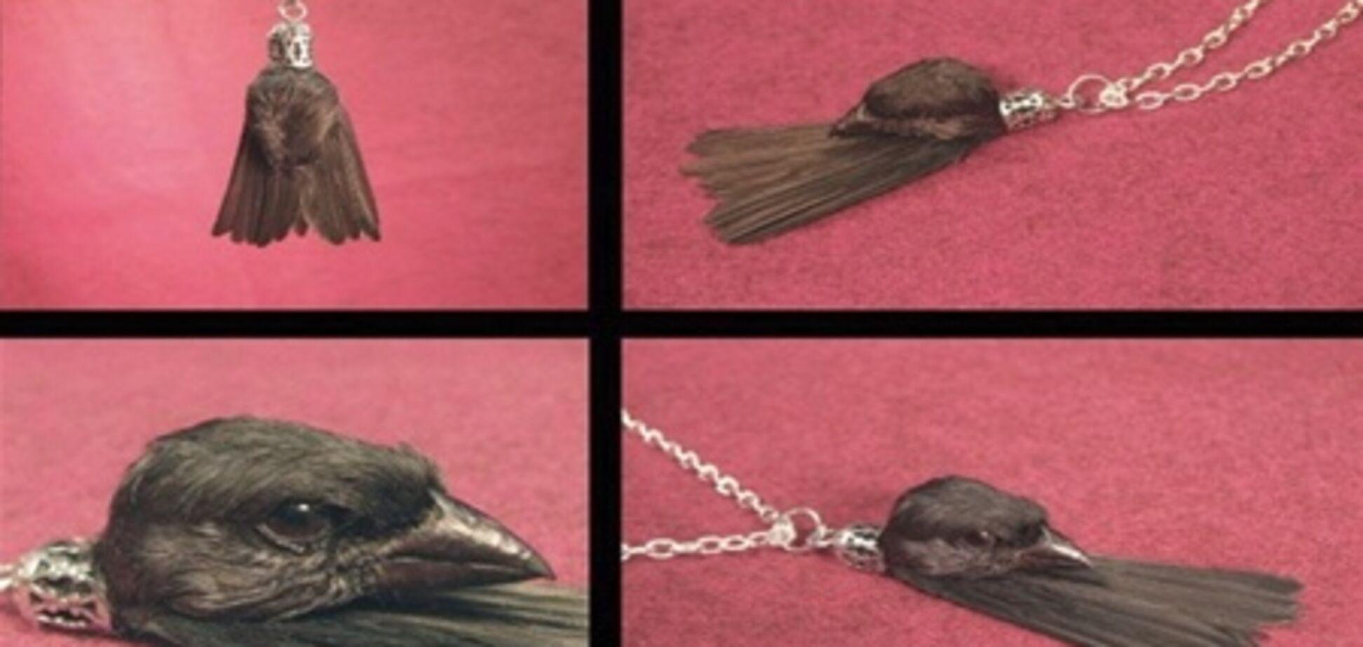 'Грінпіс' попереджає: оригінальні прикраси з болючих лапок і мертвих пташок. Фото