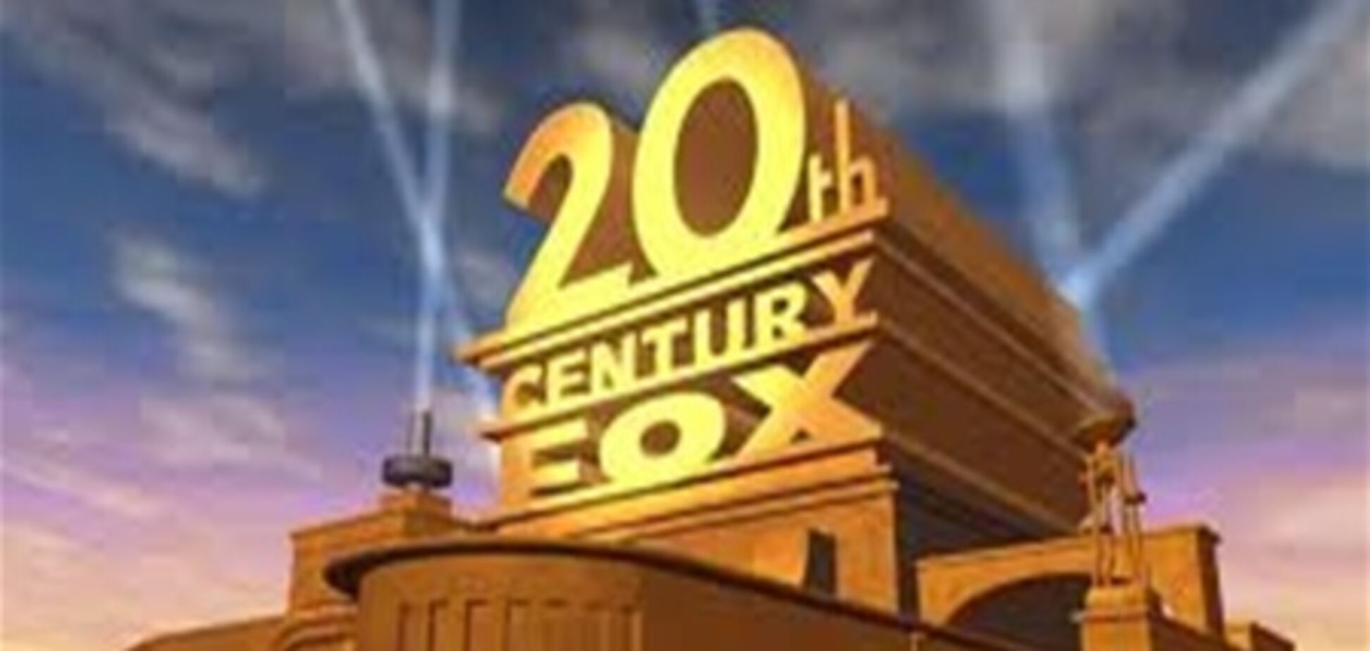 20-те століття Фокс. Історія заставки. Допитливе Відео