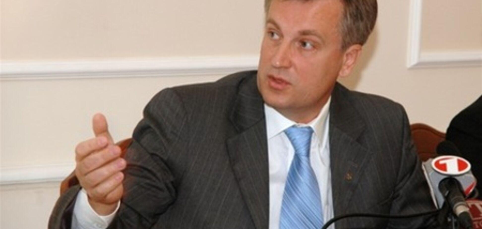 Наливайченко: Пукач може назвати замовників вбивства Гонгадзе