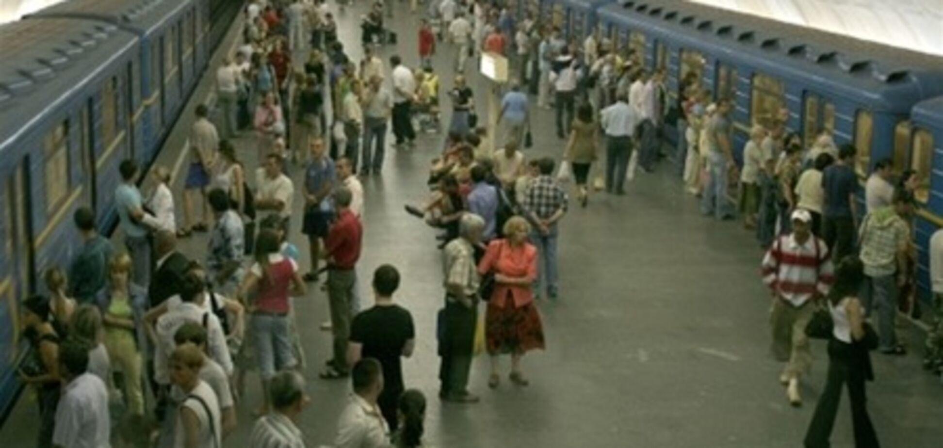 Столичное метро хотят защитить от приватизации