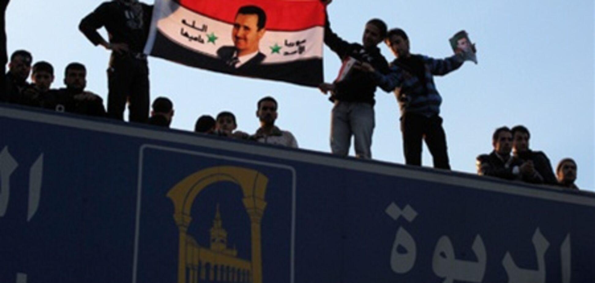 Операция - Сирия