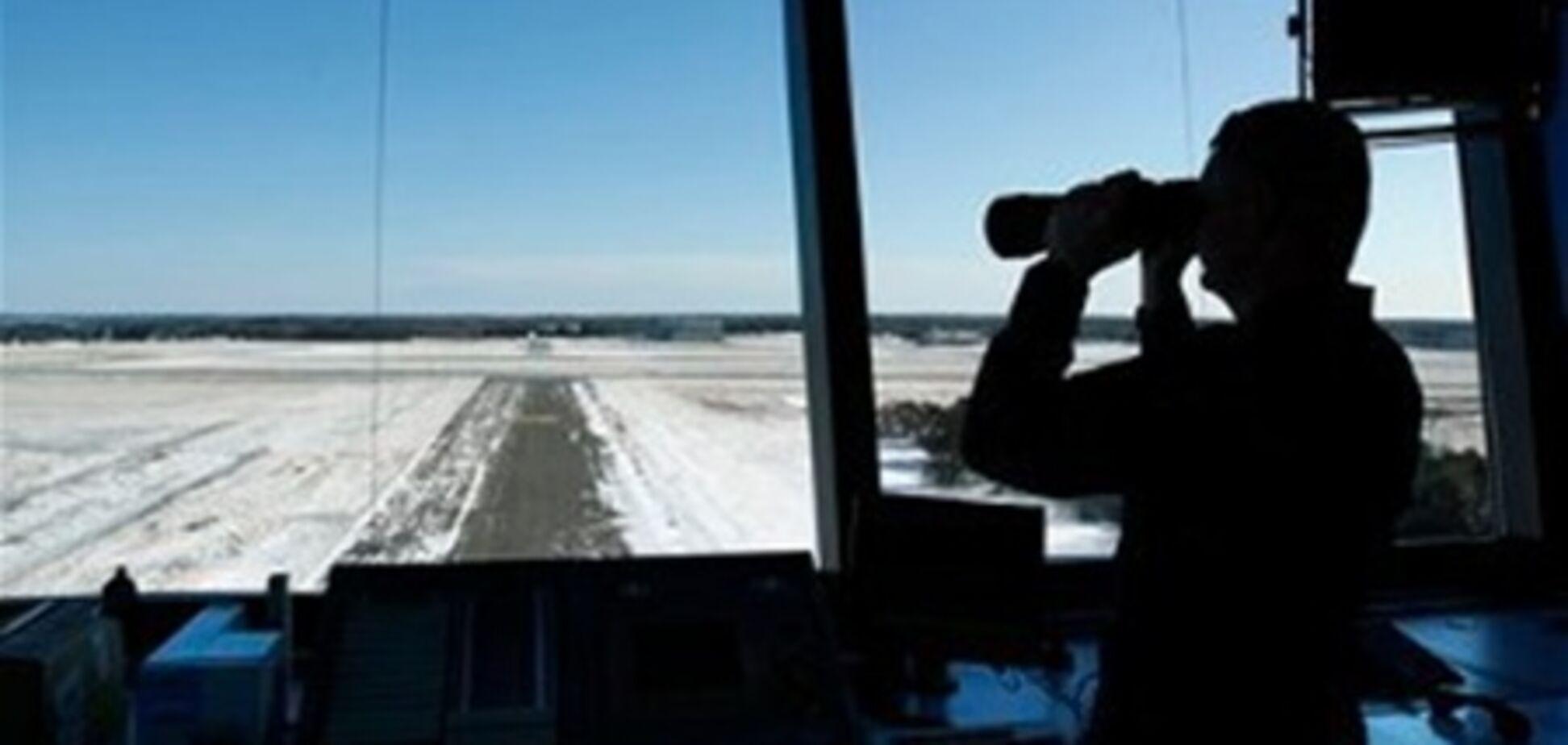 Чотири заснули на посту авіадиспетчера відсторонені від роботи