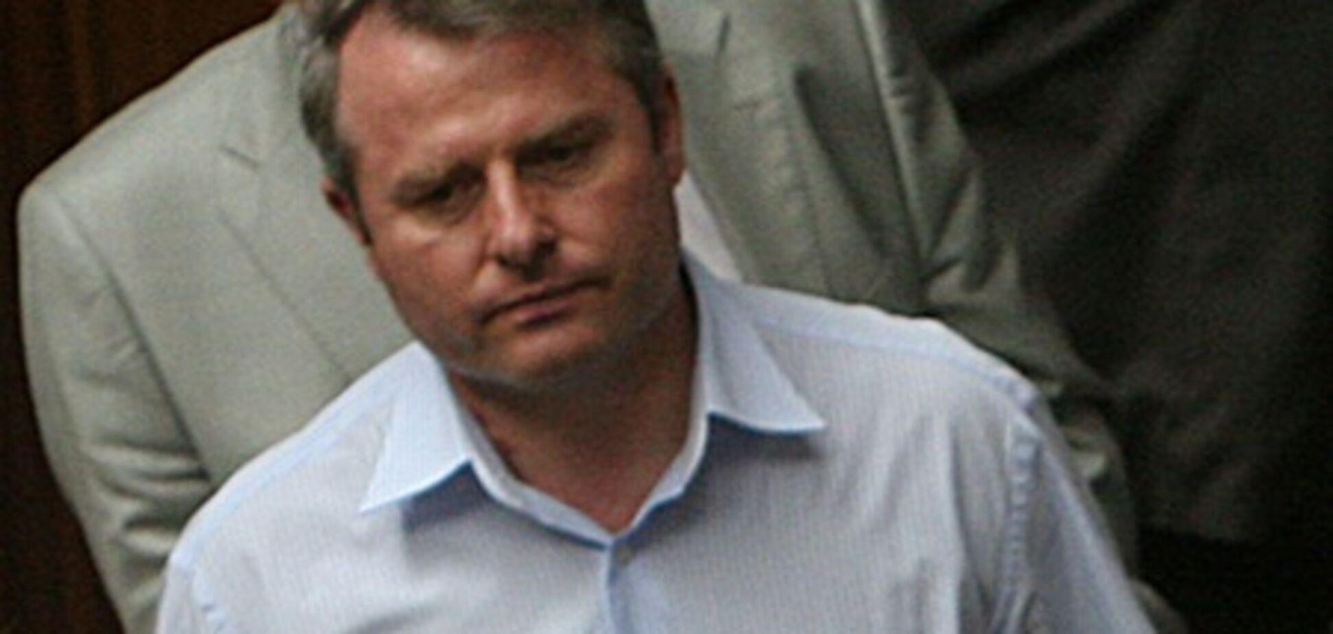Суд вынес приговор Лозинскому