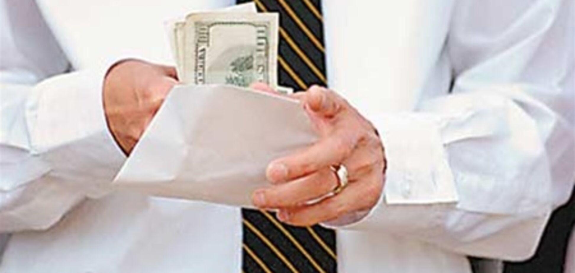 Детінізація заробітної плати