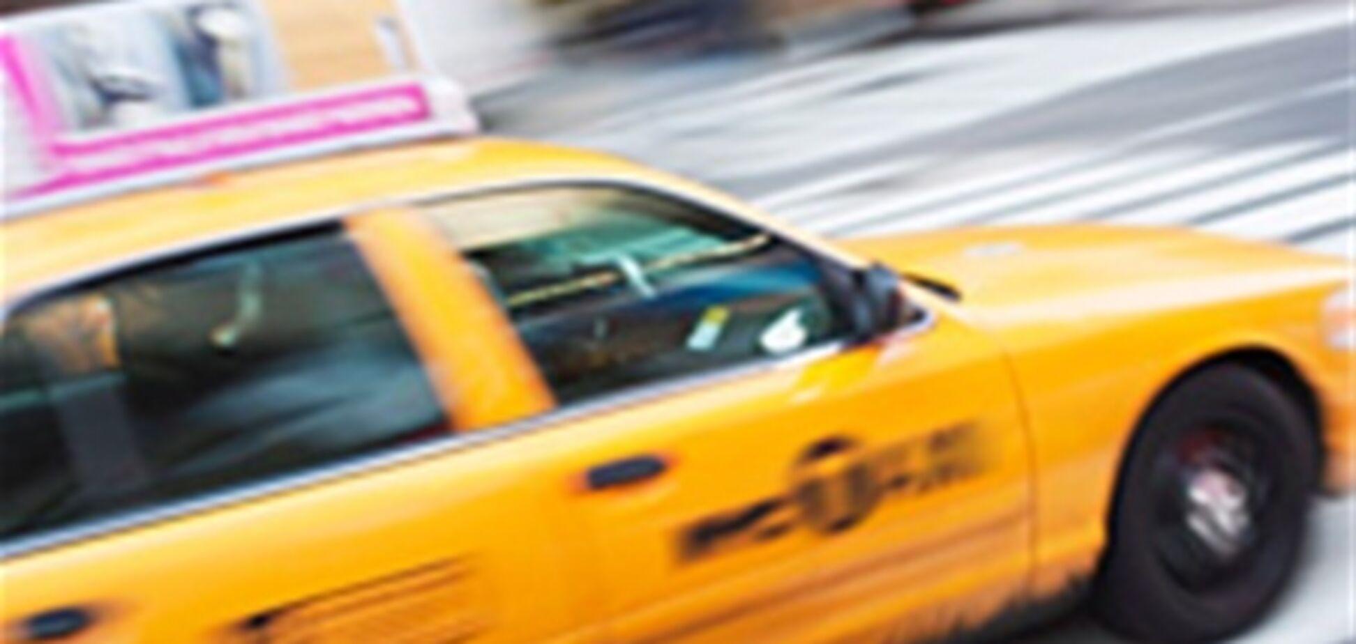 Таксист заработал за одну поездку 5 тысяч долларов