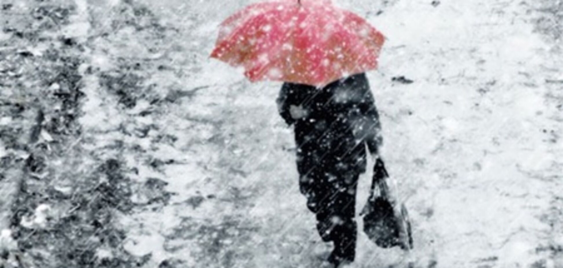 Погода на выходные: в Украине – мокрый снег и дожди
