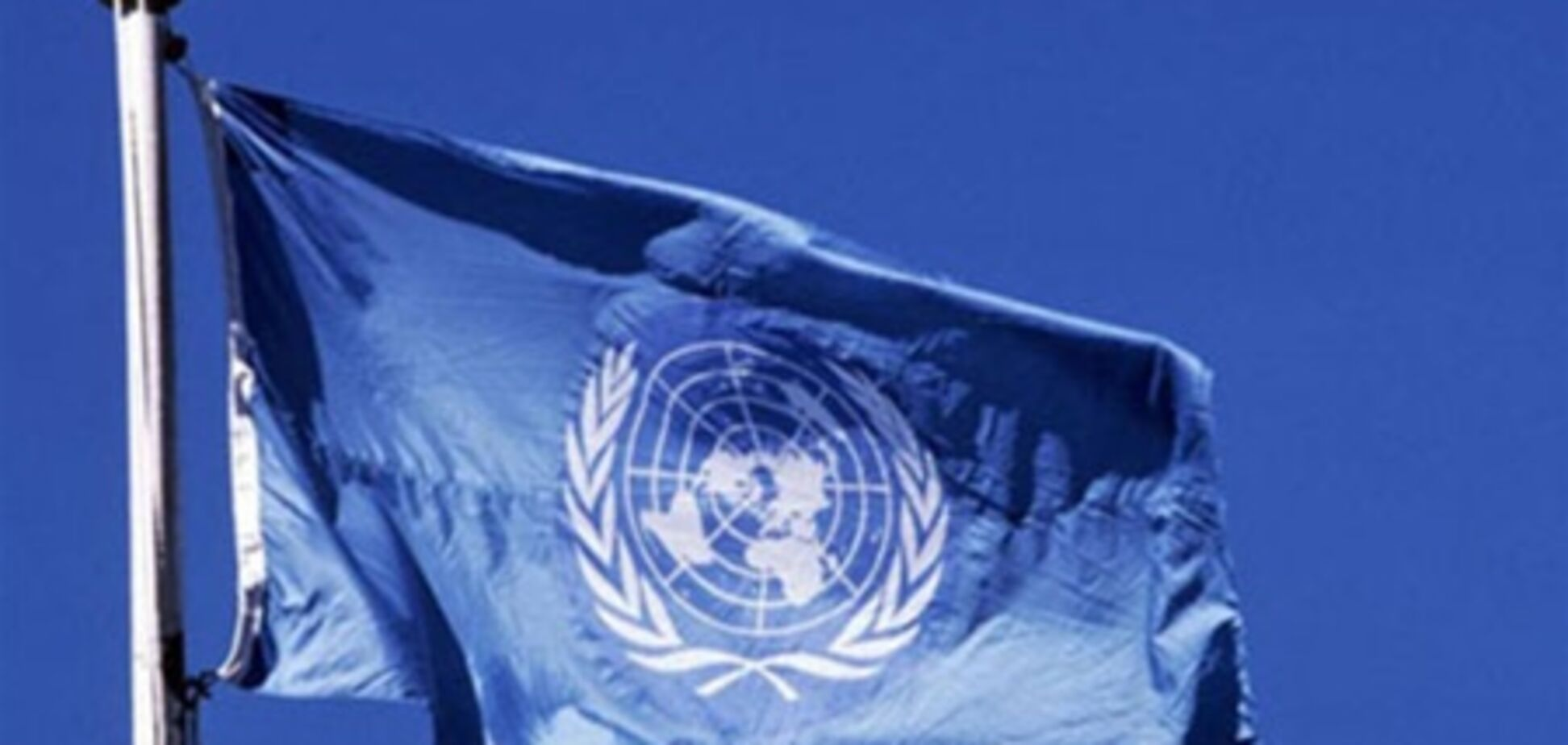 ООН отзывает своих сотрудников из Триполи