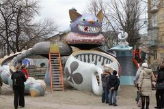 На Пейзажной аллеи появится парк современной культуры