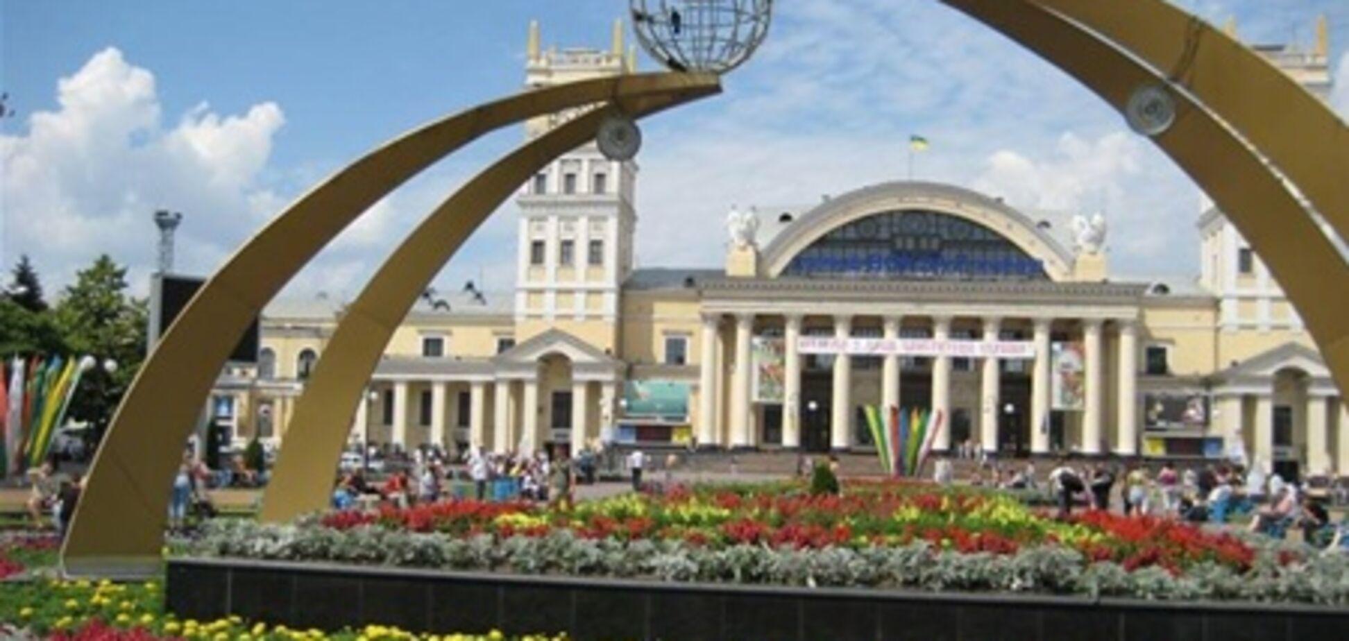 Харьков тожественно отметил День России